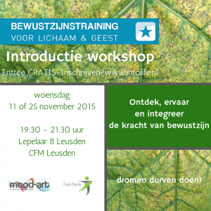 Introductie workshop